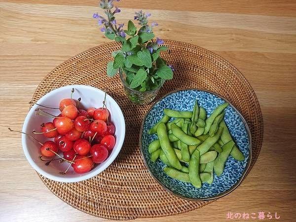 枝豆 さくらんぼ