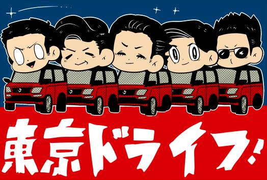 f:id:nanakamaboko:20151030000229p:plain