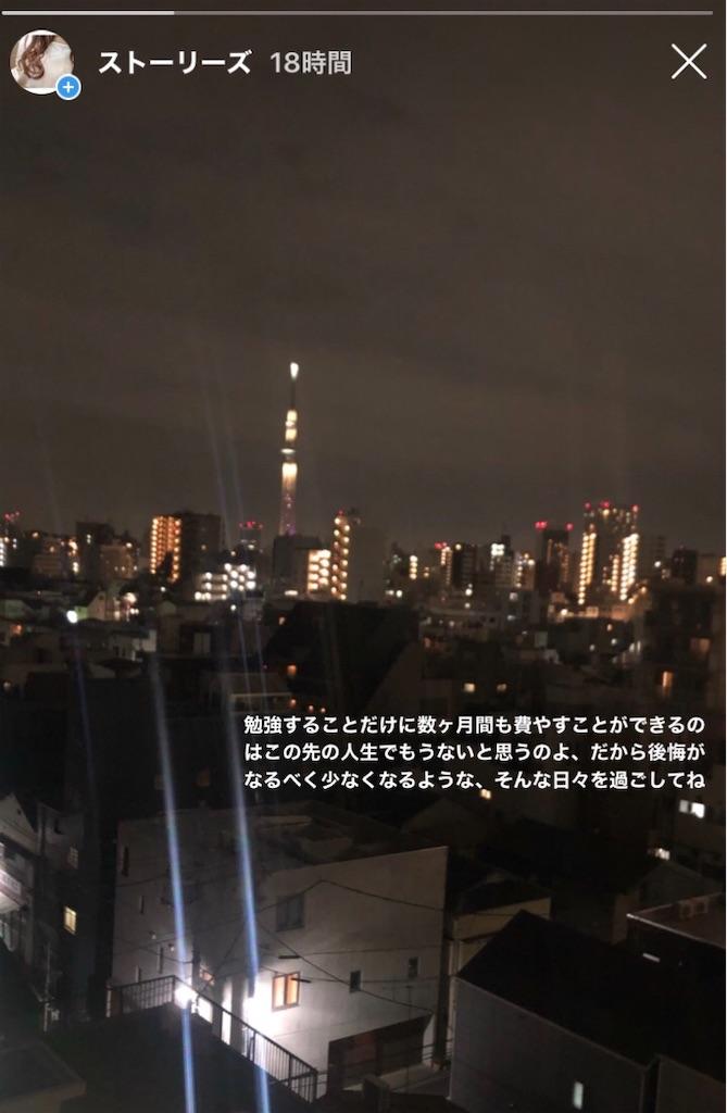 f:id:nanaken75:20191215144830j:image