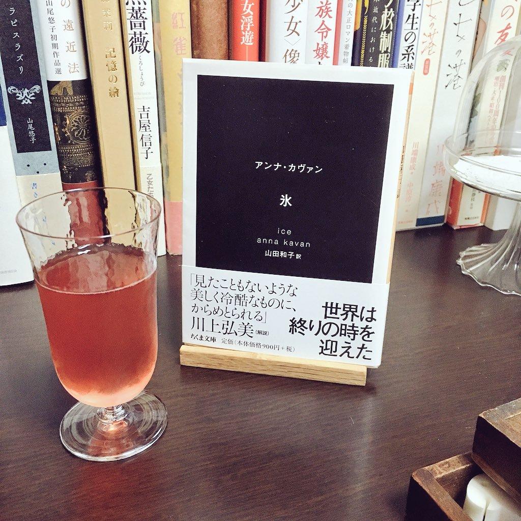 f:id:nanakikae:20180901234257j:plain
