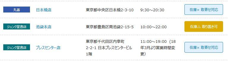 f:id:nanakikae:20190203022701j:plain