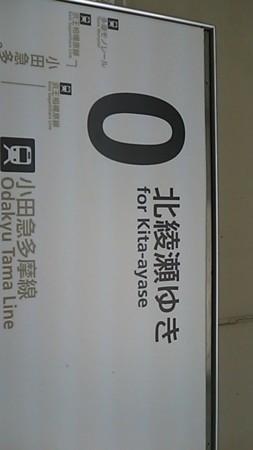 20090607192936