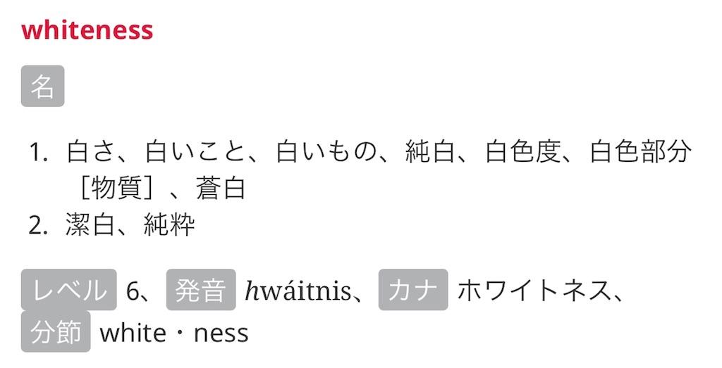 f:id:nanako3437:20190313005358j:image