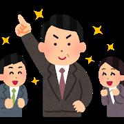 f:id:nanako_ip:20200730201928p:plain