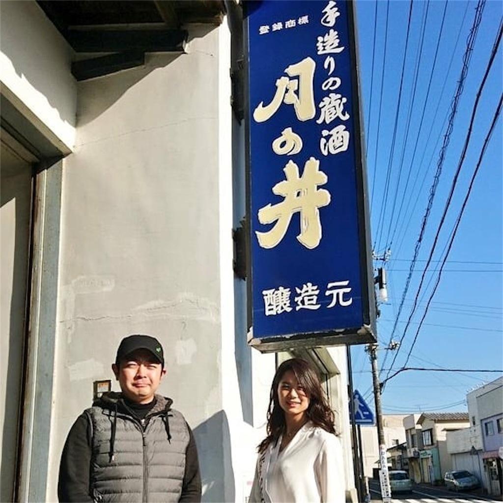 f:id:nanako_miyauchi:20180310221724j:image