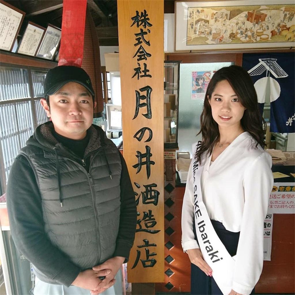 f:id:nanako_miyauchi:20180310222154j:image