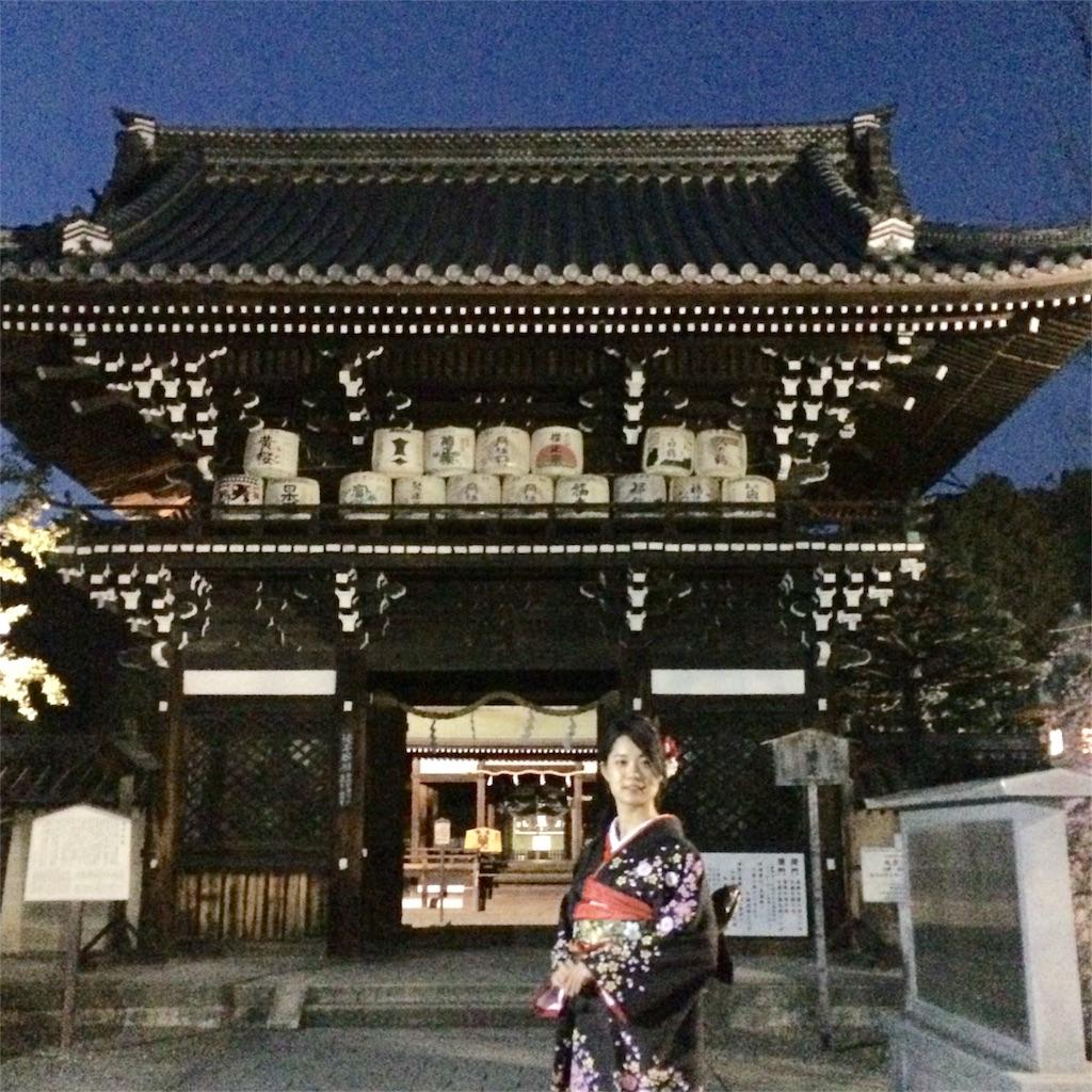 f:id:nanako_miyauchi:20180312015438j:image