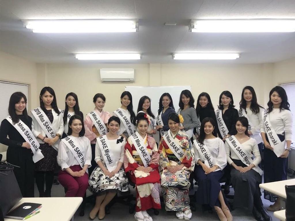 f:id:nanako_miyauchi:20180312084418j:image