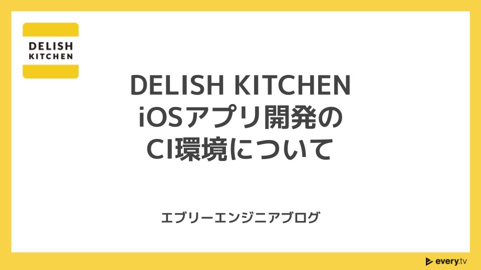 f:id:nanakookada:20201211144038p:plain