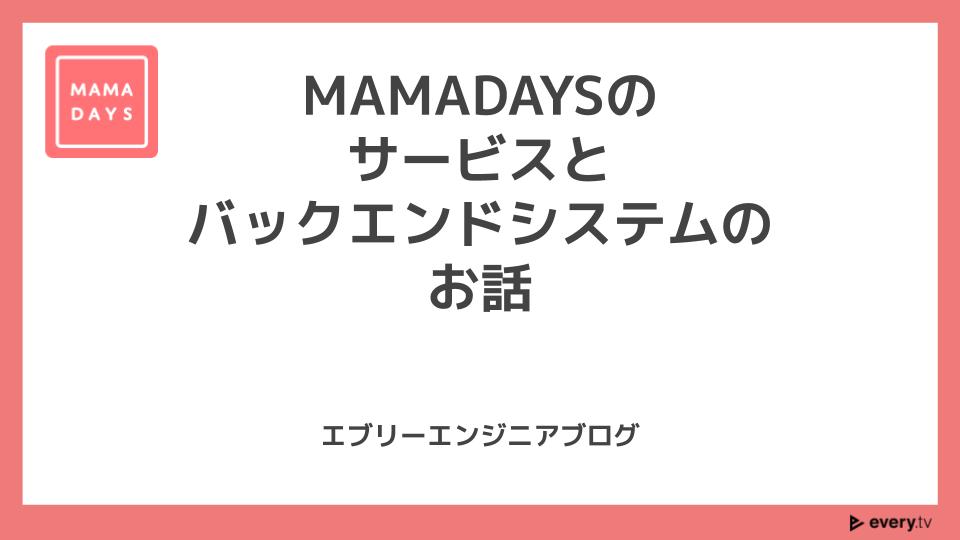f:id:nanakookada:20210107145935p:plain