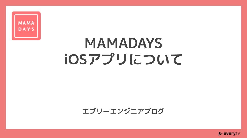 f:id:nanakookada:20210203144149p:plain