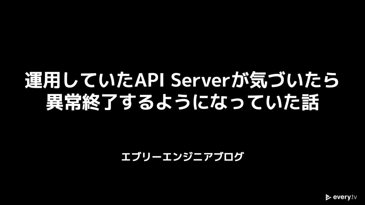 f:id:nanakookada:20210325165934p:plain