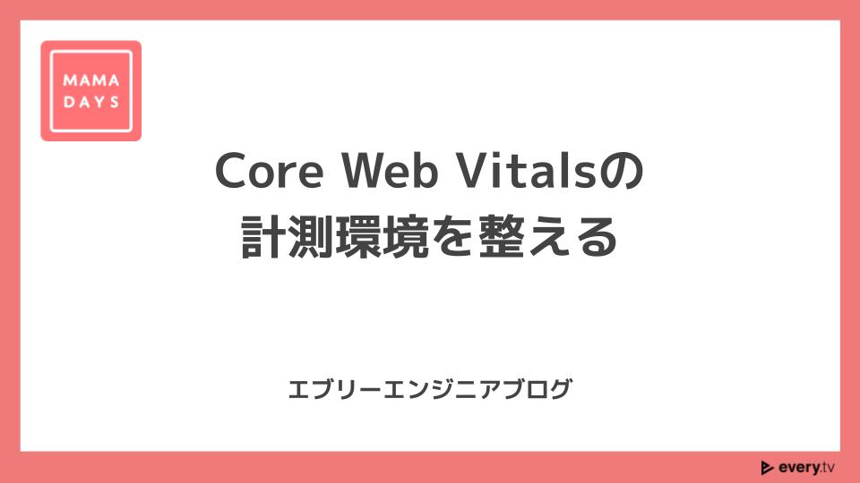 f:id:nanakookada:20210510125115p:plain