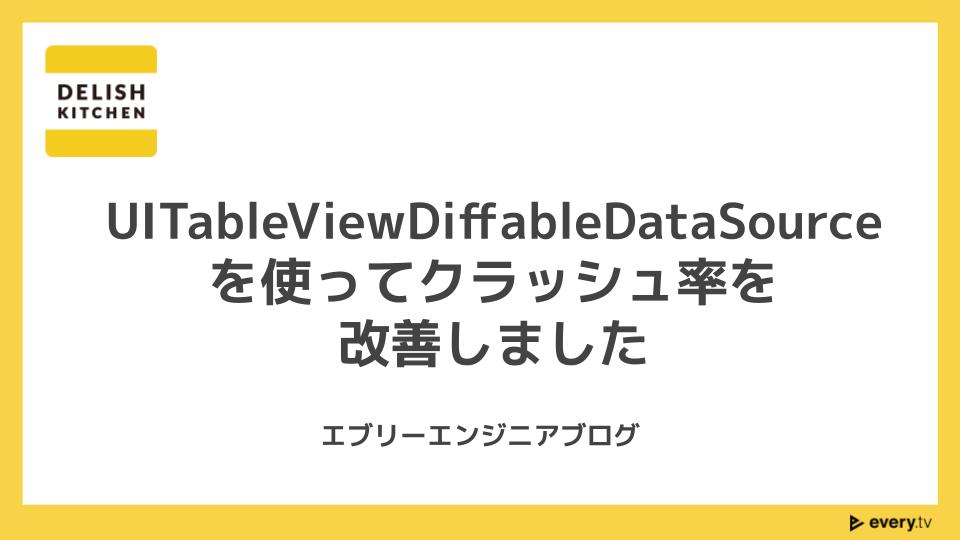 f:id:nanakookada:20210521173407p:plain