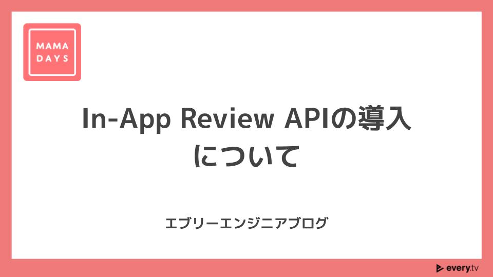 f:id:nanakookada:20210527184322p:plain