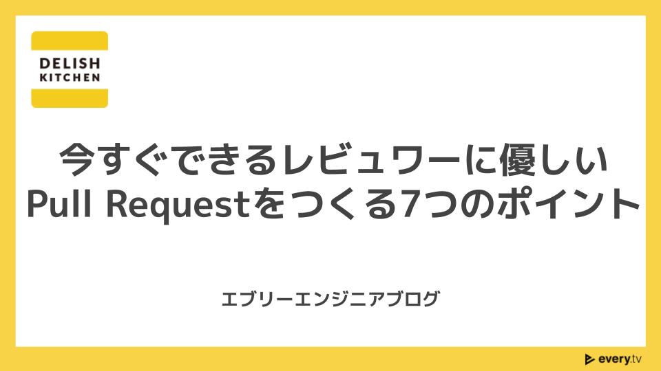f:id:nanakookada:20210608121120p:plain