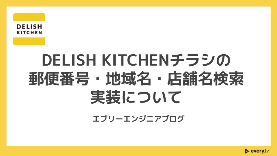 f:id:nanakookada:20210721185210p:plain