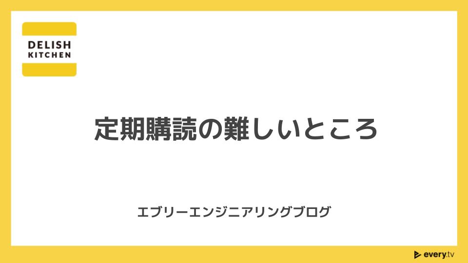 f:id:nanakookada:20210922211918p:plain