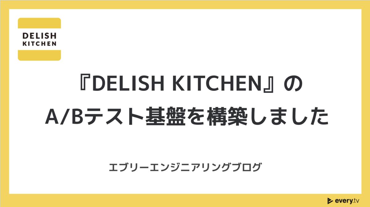 f:id:nanakookada:20211008171022p:plain