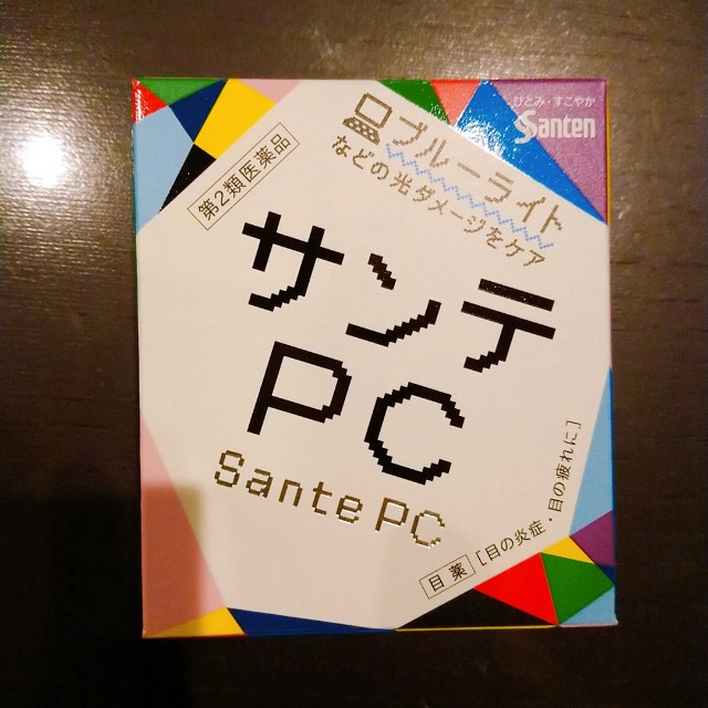 f:id:nanakozi:20201215210024j:image