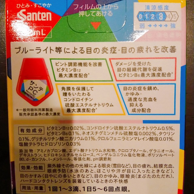 f:id:nanakozi:20201215210831j:image