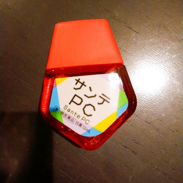 f:id:nanakozi:20201215222445j:image