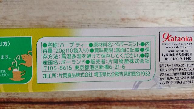 f:id:nanakozi:20201224142909j:image