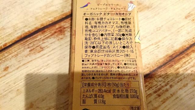 f:id:nanakozi:20201227190920j:image