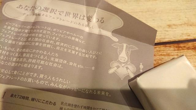 f:id:nanakozi:20201227211548j:image