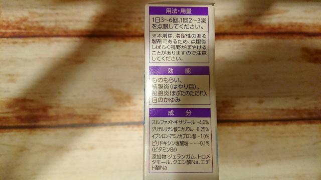 f:id:nanakozi:20201230233304j:image