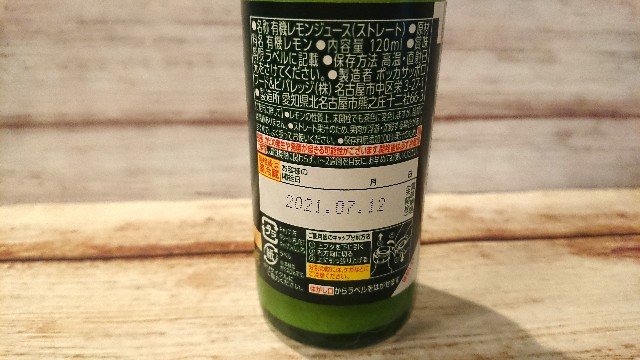 f:id:nanakozi:20210107204536j:image