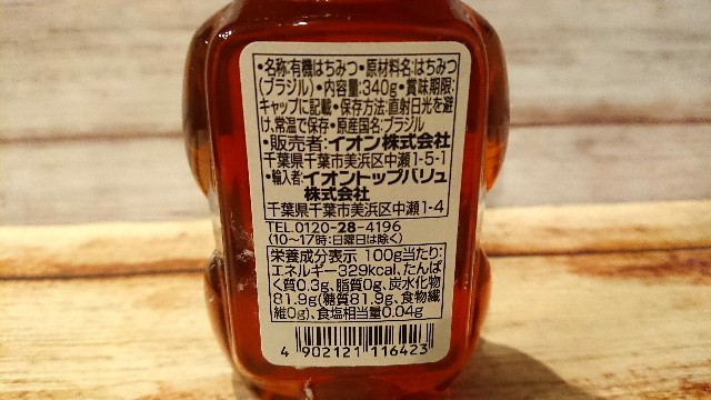 f:id:nanakozi:20210111223551j:image
