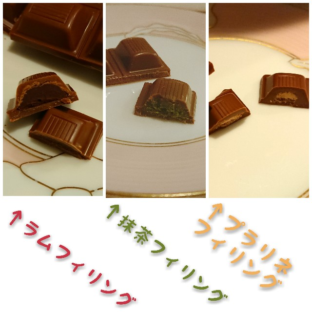 f:id:nanakozi:20210116011348j:image