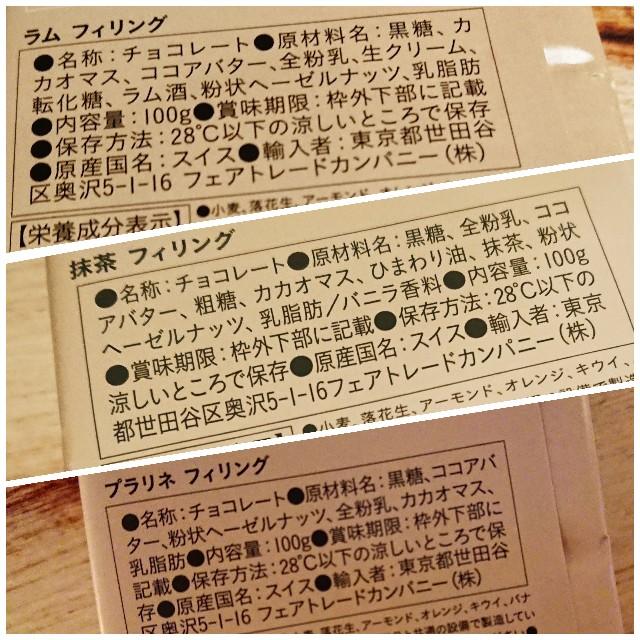 f:id:nanakozi:20210116175212j:image