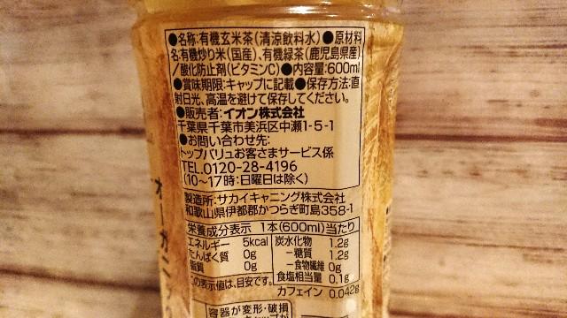 f:id:nanakozi:20210119170558j:image