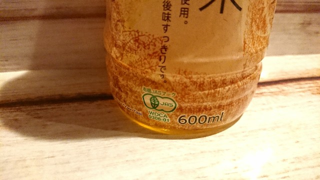 f:id:nanakozi:20210119214052j:image