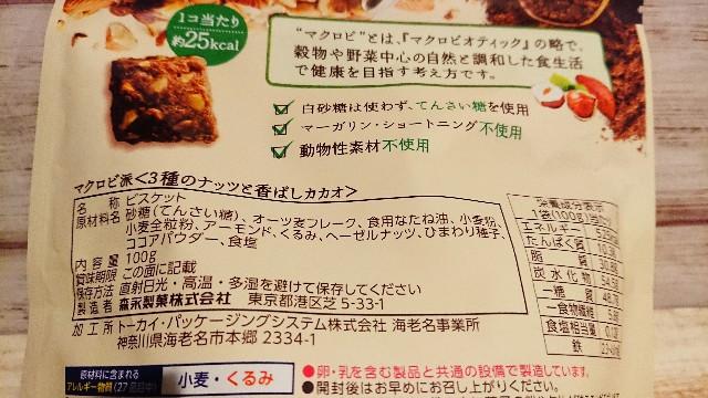 f:id:nanakozi:20210124174447j:image