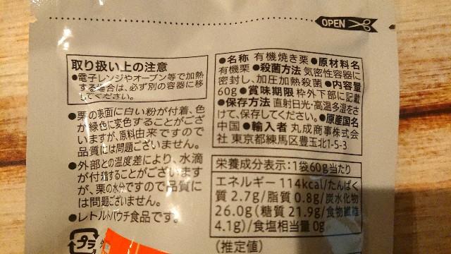 f:id:nanakozi:20210127111847j:image