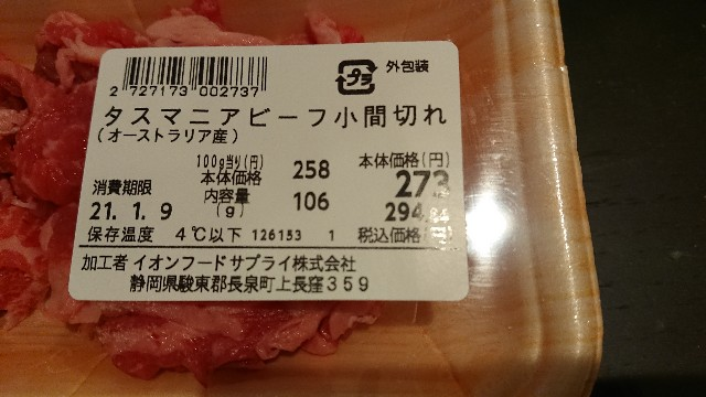 f:id:nanakozi:20210128174504j:image