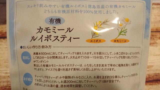 f:id:nanakozi:20210207132223j:image