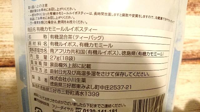 f:id:nanakozi:20210207161546j:image