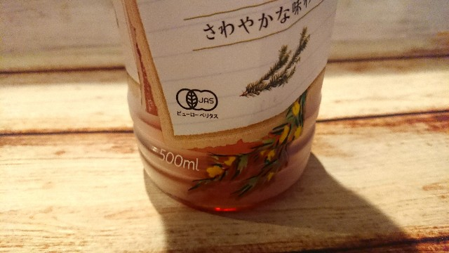 f:id:nanakozi:20210215185451j:image