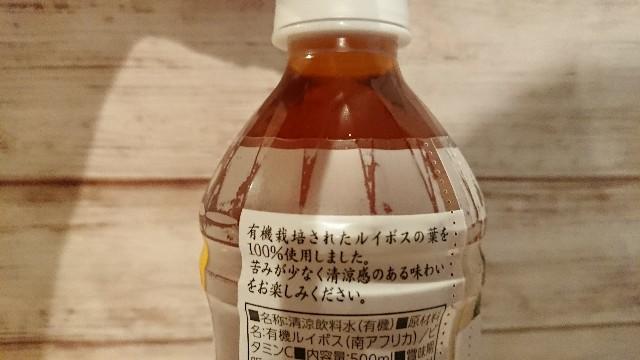 f:id:nanakozi:20210215185551j:image