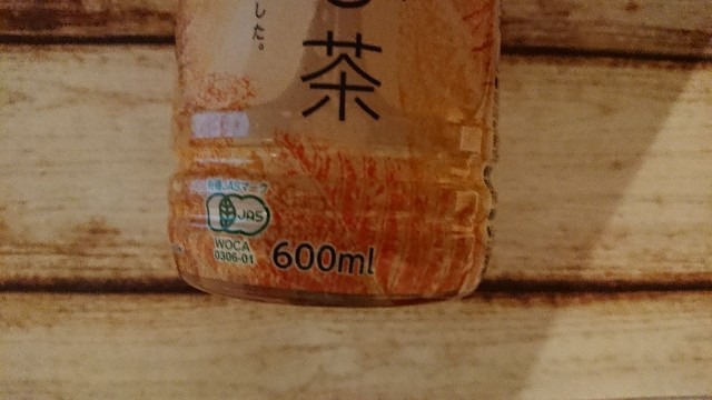 f:id:nanakozi:20210403090115j:image