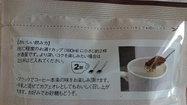 f:id:nanakozi:20210406142918j:image