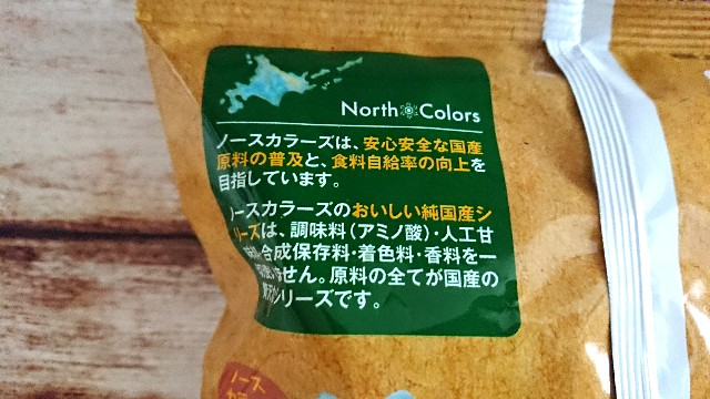 f:id:nanakozi:20210418074925j:image