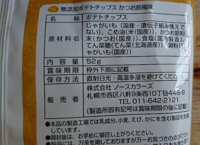 f:id:nanakozi:20210423190347j:image
