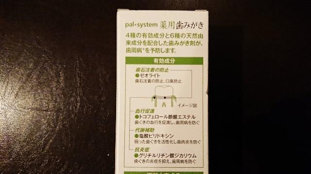 f:id:nanakozi:20210511025942j:image