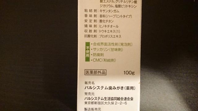 f:id:nanakozi:20210604232938j:image