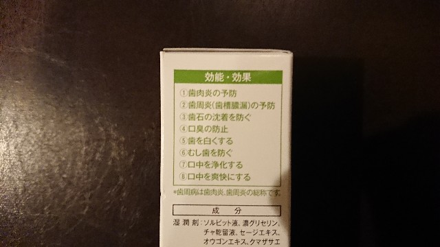 f:id:nanakozi:20210610222027j:image